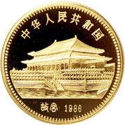 150 Yuan (Tiger) – avers
