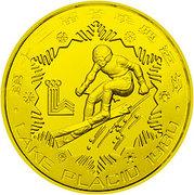 1 yuan (Ski alpin, piéfort) – revers