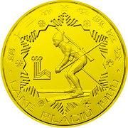 1 yuan (Biathlon, piéfort) – revers