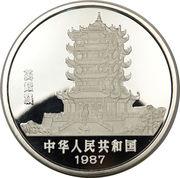 50 yuan (astrologie) – avers