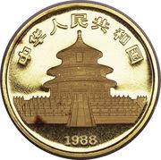 100 Yuan (Dragon) – avers