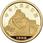 150 Yuan (Dragon) – avers