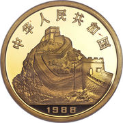 500 yuan (astrologie) – avers