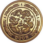 500 yuan (astrologie) – revers