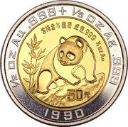 50 Yuan (Panda) – revers