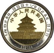 25 Yuan (Panda) – avers