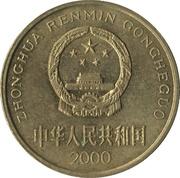5 jiao (Tian'anmen) -  avers