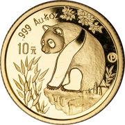 10 Yuan (Panda) – revers