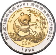 25 Yuan (Panda) – revers