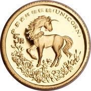 5 Yuan (Unicorn) – revers