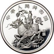 10 Yuan (Unicorn) -  avers