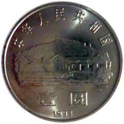 1 yuan (Mao) – avers