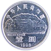1 yuan (Liu Shao-chi) – avers