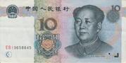 10 yuan (sans YUAN) – avers
