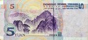 5 yuan – revers