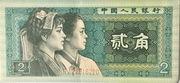 2 jiao – avers