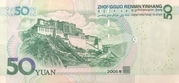 50 yuan -  revers