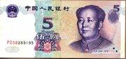 5 yuan (sans YUAN) – avers
