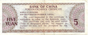 5 Yuan Foreign Exchange Certificate – revers