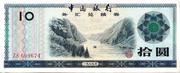 10 yuan (FEC) – avers