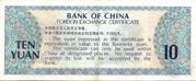10 yuan (FEC) – revers