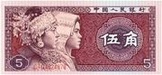 5 jiao -  avers