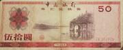 50 yuan (FEC) – avers