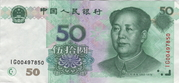 50 yuan (sans YUAN) – avers