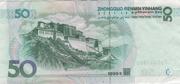 50 yuan (sans YUAN) – revers