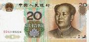 20 yuan (sans YUAN) – avers