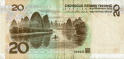 20 yuan (sans YUAN) – revers
