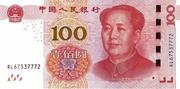 100 yuan (sécurité améliorée) – avers
