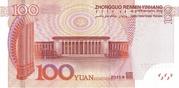 100 yuan (sécurité améliorée) – revers