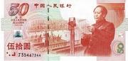 50 Yuan (50e anniversaire de la République populaire) – avers