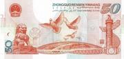 50 Yuan (50e anniversaire de la République populaire) – revers