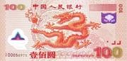 100 yuan (Millénaire) – avers