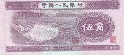 5 Jiao – avers