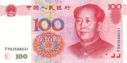 100 yuan (sans YUAN) – avers