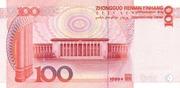 100 yuan (sans YUAN) – revers