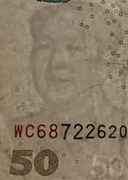 50 yuan -  avers