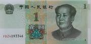 1 yuan (sécurité améliorée) – avers