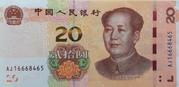 20 yuan (sécurité améliorée) – avers