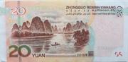 20 yuan (sécurité améliorée) – revers