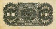 1000 Yuan (ancienne monnaie; 6e édition) – revers