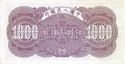 1000 Yuan – revers