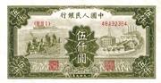 5000 Yuan – avers