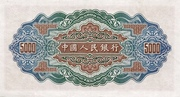 5000 Yuan – revers