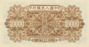 10000 Yuan – revers