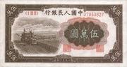 50000 Yuan – avers