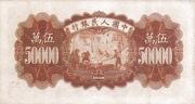 50000 Yuan – revers